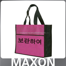 Promotional Luxury high quality non woven shopping bag