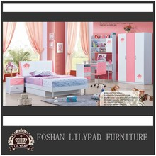 Lovely colorful kids bedroom home furniture for boys and girl