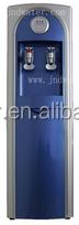 Office Grade plastic bottle water dispenser