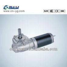 nuevo guanlian dc motor de 48 voltios