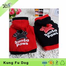 wholesale dog clothes bulk plain dog T shirts