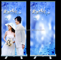 Vertical banner stands roll up poster with telescopic pole