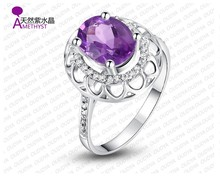 Fashion jewelry 2014 With Natural Amethyst Ring Office lady_SA0004R
