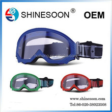 WHOLESALE RACING MOTORCYCLE GOGGLES & CROSS-COUNTRY GOGGLES MADE IN CHINA