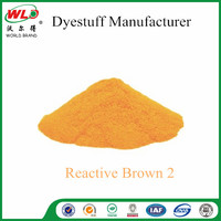 Reactive Yellow Brown KGR/C.I. Reactive Brown 2 fabric viscose dyeing