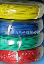 Compressive silicone UL24AWG insulation wire