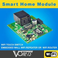 VONETS Customized serial to wifi module with OEM/ODM order