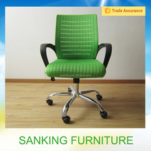Color Optional Medium Height Adjustable Swivel Chair W1505