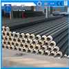 hot sale building material polyurethane foam insulation pipe for underground pipeline system