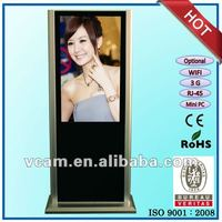 42 inch Floor Stand Digital LCD Ad Video (VP420D-2)