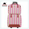 2015 New fashionable stripe luggage bag