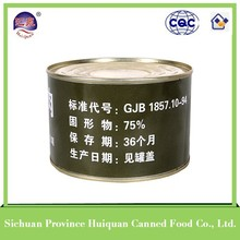 2014 hot selling canned food products halal meat wholesale