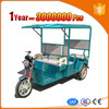 fashion 2014 new model electric tricycles for passenger