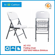 Cheap small outdoor plastic folding table and chair price