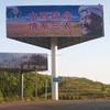 2014 Outdoor advertising column steel structure billboard