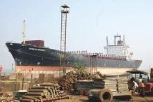 Used Scrap Ship/vesssel/oil tanker/Cargo