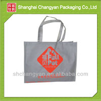 Green Eco-friendly nonwoven travel bag (NW-487)
