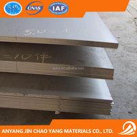 Yield Point 485 Mpa Tensile Strength 585-760 Mpa Bridge Building Steel Plate