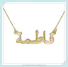 Handmade hotsale item stainless steel personalized arabic name necklace