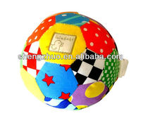 Plush Baby musical colorful toy ball with bell inside