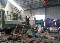 energy saving grinder mills/grinding mill