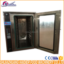 Baking Equipment Convection Oven Industrial Steam Oven