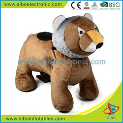 GM5921 toy lion on wheels plush animal walking coin operated