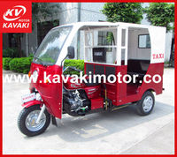 GZ factory direct sales China motorcycle taxi similar as BAJAJ