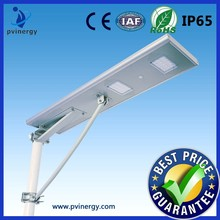 Newest Outdoor All In One Power Integrated Street Solar Light