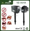 VS-3193 Outdoor Solar Powered Animal Dog Cat Owl Ultrasonic Repeller - Sonic Scare, Electronic Animal Repellent & Deterrent