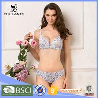 New! Body by Youlan Perfect Shape sexe / sexi / saxi xxx sexy girls womens hot bra s