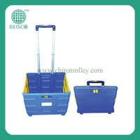 2014 Newest carry shopping basket