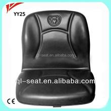 China supplier lawn mower seat for garden tool