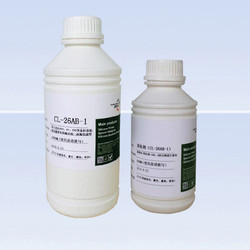used computers in silicone sealant wide range of uses