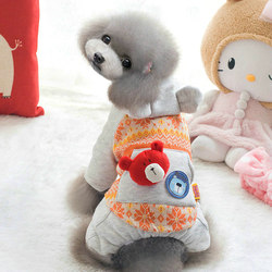 Mixed batch of explosion models new winter clothes pet supplies dog Teddy clothing cotton processing factory outlets