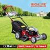 High quality self-propelled lawn mower (RH20G4IN1B625-01)