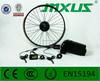 electric bike conversion kit, electric bicycle engine kit& e bike brushless hub geared motor