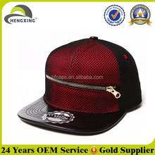 Special Design 5 Panel Leather Adjust Snapback Hats