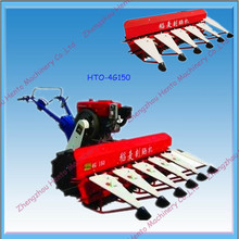 Rice Cutting Machine with Factory Price