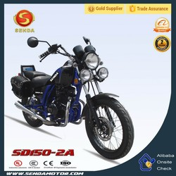 Chopper Bike With Fat Tire and Cheap Price Manufacturers In China SD150-2A