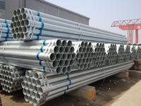 thermal conductivity galvanized steel pipe