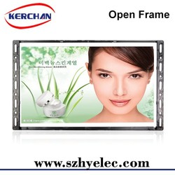"Best selling high quality mipi supermarket 7"" lcd advertising screens"