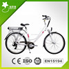 /product-gs/china-26inch-36v10ah-rear-lithium-battery-250w-two-wheel-city-electric-bicycle-60239132309.html