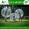 HS outdoor and indoor walk in plastic bubble ball,cheap ball bubble ball suit,human bubble ball for adult and kids