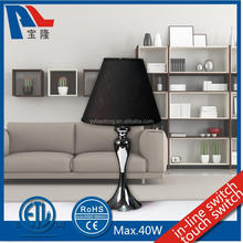 Classic Style Metal Table Lamp For Hotel/Home