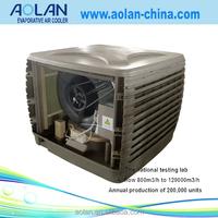 solar air conditioner price/solar powered cooler/air cooler evaporator