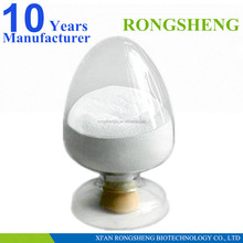 hot sale low Price methyl synephrine hcl