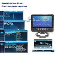 Super 7inch TFT LCD Color TV 800*480 7 inch Car LCD Monitor TV