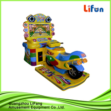 2015 new product motorcycle racing simulator/speed motor racing car games for kids