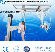 High-performance ceiling mounted DR , hospital x-ray systerm manufacturer